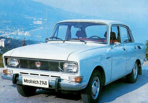 Серийный Москвич-2140