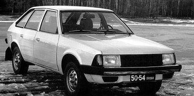Один из первых образцов будущего Москвич-2141 (1979 г).Вид спереди